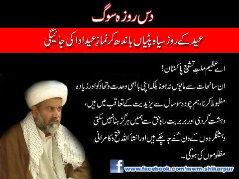 shia vs sunni who is right