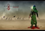 Alakbar_by_karbala_style-1024x726