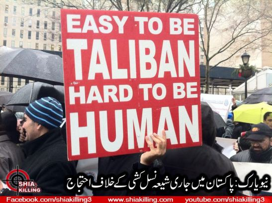 easy-to-be-talibaan
