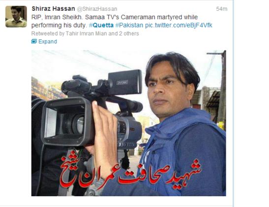 Samma reporter 2