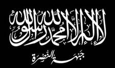 Banner of the Al Nusrah Front. Image from the SITE Intelligence Group.