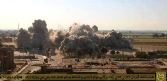 Hazrat Owais Qarni destroyed