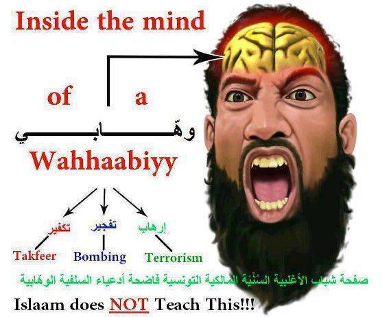 Ahle Hadith vs Deobandi Wahabi/ahle Hadith Deobandi